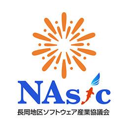 長岡地区ソフトウェア協議会